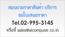 aicomputer.co.th